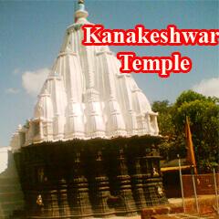 kanakeshwar-temple
