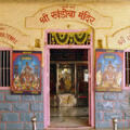 Pune to shirdi taxi service