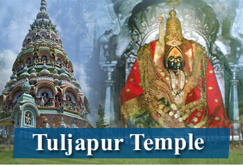 Pune To Tuljapur Darshan